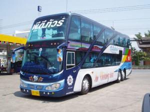 พี.ดี.ทัวร์ car for rent in ChiangRai