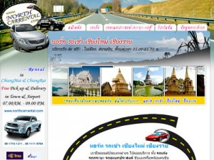 North car rental
